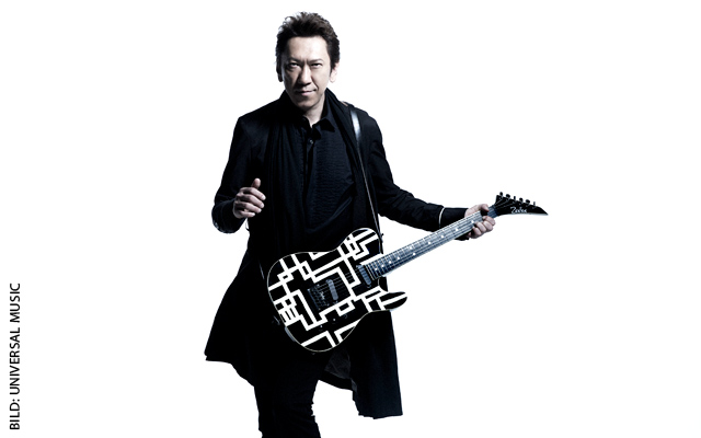 hotei tickets 2017